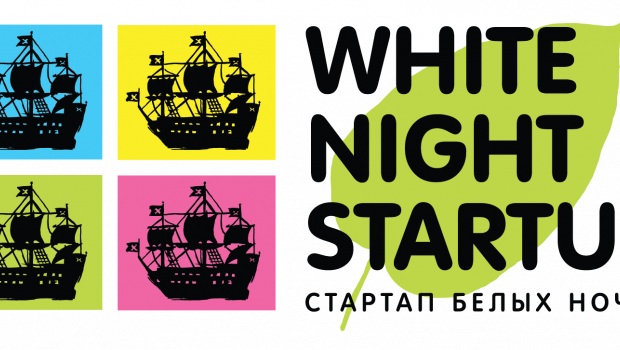 White Night ECO Startup